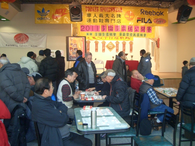 2011 Kennedy Square Xiangqi Open, January 29