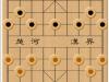 undercover-xiangqi-01