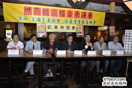 May 21 TXA press conference - source: Torcn.com