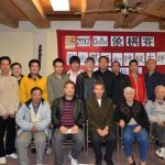 GM Cai FuRu visits the Orillia Chess Club in October