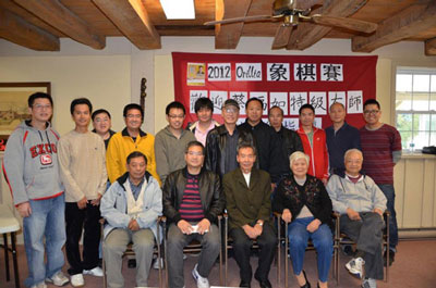 GM Cai FuRu visits the Orillia Chess Club in October