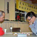 Li Yachao vs. Lin Shixiong