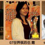 Jiangsu-Team-2013-players