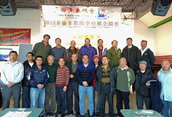 Full field of Toronto Speed Xiangqi Open, Winter Season
