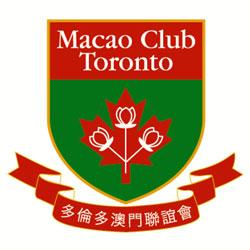 Macau Club (Toronto)