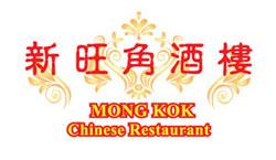 Mong Kok Chinese Restaurant