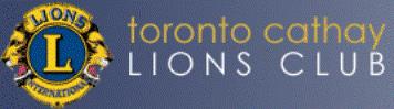 Toronto Cathay Lions Club