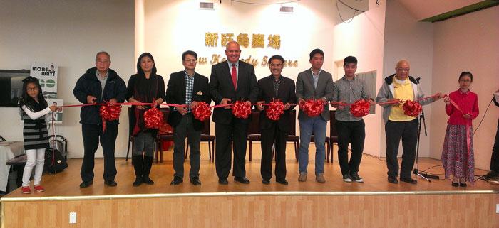 2014 Inter-City Xiangqi Team Championships