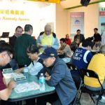 2014 Inter-City Xiangqi Team Championships