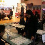 Grandmaster Guo LiPing