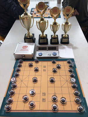 Board and Prizes