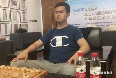 Wang Tianyi